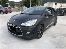 Citroen ds3 just black 1.6 benzina nero opaco