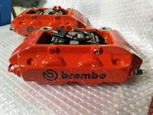 Pinze Brembo 305 Abarth/Mito