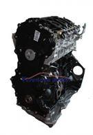 Motore Rigenerato Nissan Qashqai 2.0 16v Tipo M9R