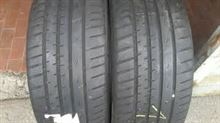 Gomme usate 195/50/15