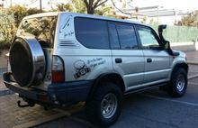 Toyota Land Cruiser TD