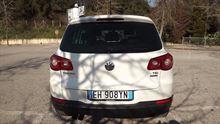 Volkswagen Tiguan 1.4 TSI Trend e