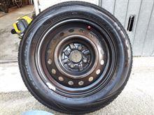 Cerchioni e ruote estive Toyota Yaris