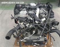 Motore Mercedes 320 CDI