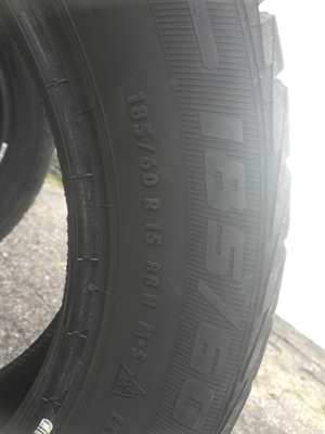 Gomme usate pochissimo